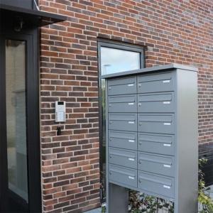 Lerholmen postkasser stander 300x300 - Forside