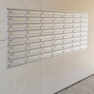 planforsaenket postkasser 300x300 - EP Custom -  Et individuelt tilpasset postkasseanlæg
